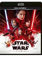 スター・ウォーズ/最後のジェダイ MovieNEX(初回版)[VWES-6640][Blu-ray/ブルーレイ] 製品画像