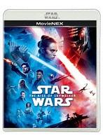 スター・ウォーズ/スカイウォーカーの夜明け MovieNEX (ブルーレイ+DVD+デジタルコピー(クラウド対応)+MovieNEXワールド)