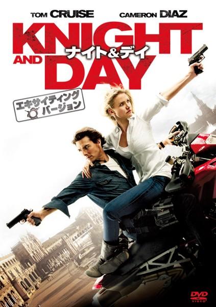 ナイト&デイ(DVD)
