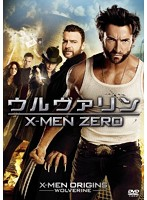 ウルヴァリン:X-MEN ZERO[FXBNGA-38602][DVD]