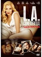 L.A.コンフィデンシャル[FXBNP-21636][DVD]