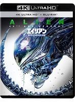 エイリアン 製作40周年記念版 (4K ULTRA HD+2Dブルーレイディスク/2枚組)