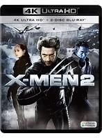 X-MEN2 (4K ULTRA HD+2Dブルーレイディスク/3枚組)