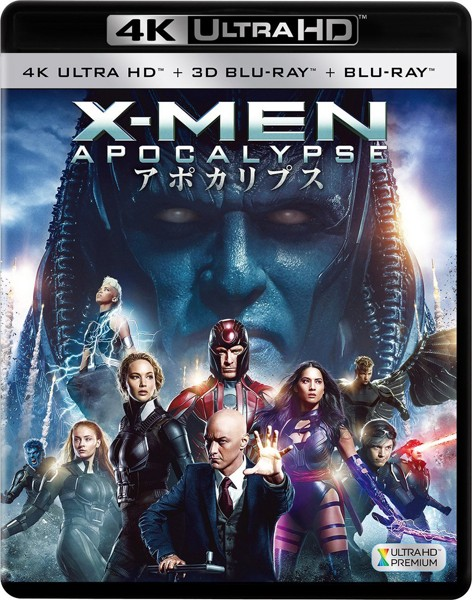 X-MEN:アポカリプス (4K ULTRA HD+3D+2Dブルーレイディスク)