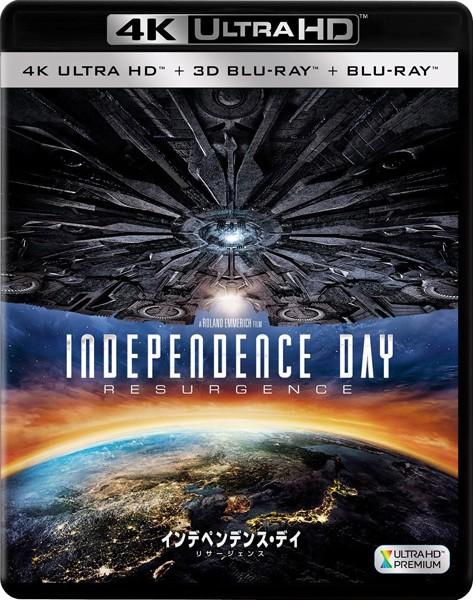 インデペンデンス・デイ:リサージェンス (4K ULTRA HD+3D+2Dブルーレイディスク)