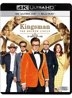 キングスマン:ゴールデン・サークル(4K ULTRA HD+ブルーレイディスク)