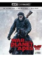 猿の惑星:聖戦記(グレート・ウォー)<4K ULTRA HD+3D+2Dブルーレイ>[FXHA-78481][Ultra HD Blu-ray]