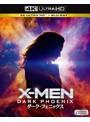 X-MEN:ダーク・フェニックス (4K ULTRA HD+2Dブルーレイディスク/2枚組)