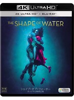 シェイプ・オブ・ウォーター オリジナル無修正版 (4K ULTRA HD+2Dブルーレイディスク)