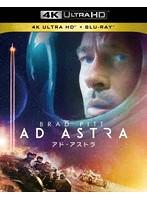 アド・アストラ (4K ULTRA HD+ブルーレイディスク)