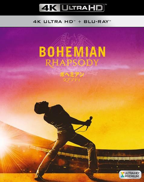 ボヘミアン・ラプソディ (4K ULTRA HD ブルーレイ+2Dブルーレイディスク)