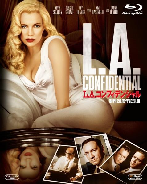 L.A.コンフィデンシャル 製作20周年記念版 (ブルーレイディスク)