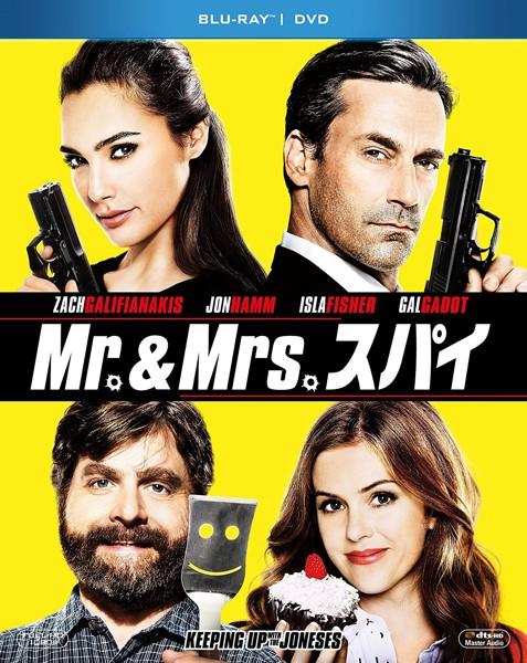 Mr.&Mrs.スパイ (初回生産限定 ブルーレイディスク&DVD)