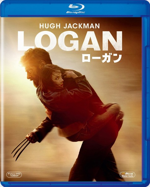 LOGAN/ローガン (ブルーレイディスク&DVD)