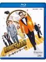 キングスマン:ゴールデン・サークル (ブルーレイディスク&DVDセット)