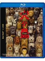 犬ヶ島 (ブルーレイディスク&DVD)