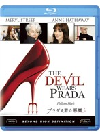 プラダを着た悪魔[FXXJA-29830][Blu-ray/ブルーレイ] 製品画像
