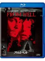 フロム・ヘル[FXXJC-22231][Blu-ray/ブルーレイ] 製品画像