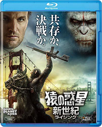 猿の惑星:新世紀(ライジング) (ブルーレイディスク)