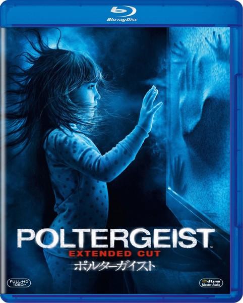 ポルターガイスト(2015) (ブルーレイディスク)