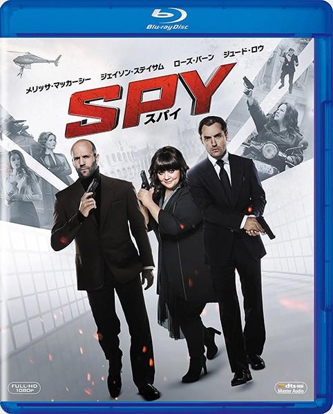 SPY/スパイ (ブルーレイディスク)