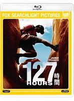 127時間[FXXJS-50192][Blu-ray/ブルーレイ]