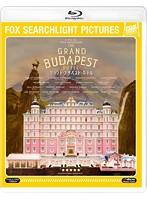 グランド・ブダペスト・ホテル[FXXJS-57580][Blu-ray/ブルーレイ]