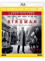 バードマン あるいは(無知がもたらす予期せぬ奇跡)[FXXJS-62267][Blu-ray/ブルーレイ]