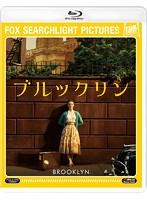 ブルックリン[FXXJS-65184][Blu-ray/ブルーレイ]