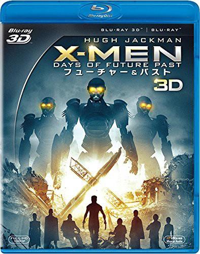 X-MEN:フューチャー&パスト (3D・2Dブルーレイディスクセット 2枚組)