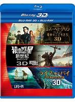 SFファンタジー 3D2DブルーレイBOX[FXXKA-86722][Blu-ray/ブルーレイ] 製品画像