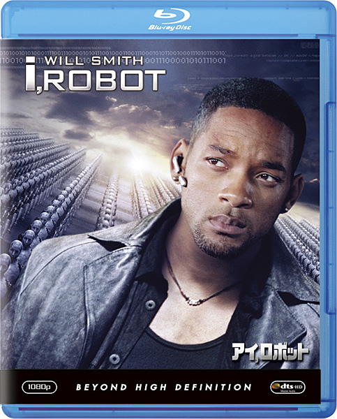 アイ,ロボット (ブルーレイディスク)