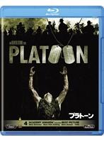 プラトーン[MGXJC-15883][Blu-ray/ブルーレイ] 製品画像