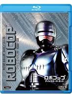 ロボコップ/ディレクターズ・カット[MGXJC-36095][Blu-ray/ブルーレイ] 製品画像