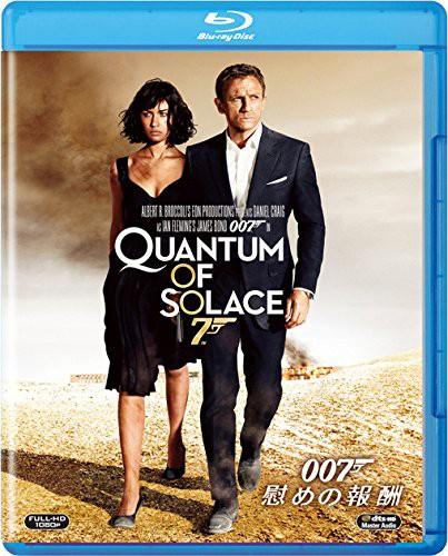 007/慰めの報酬 (ブルーレイディスク)