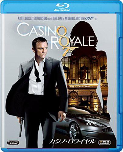007/カジノ・ロワイヤル (ブルーレイディスク)