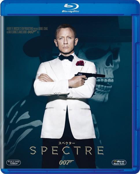 007 スペクター (ブルーレイディスク)
