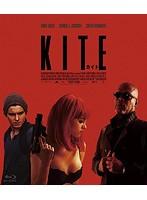 ハリウッド版『カイト/KITE』