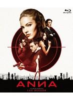 ANNA/アナ (ブルーレイディスク)