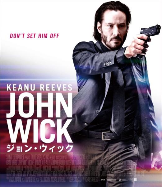 ジョン・ウィック (期間限定価格版 ブルーレイディスク)