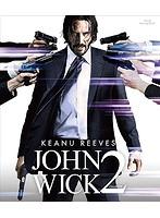 ジョン・ウィック:チャプター2 スペシャル・プライス版 (ブルーレイディスク)