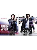 ジョン・ウィック 1+2 Blu-rayスペシャル・コレクション (初回生産限定 ブルーレイディスク)