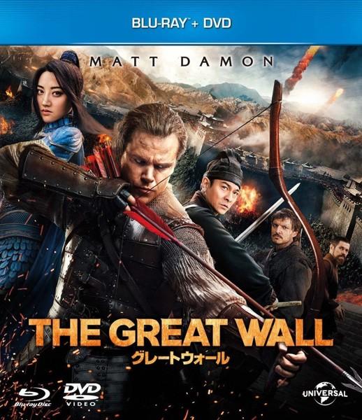 グレートウォール (ブルーレイディスク+DVDセット)