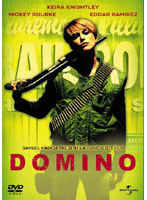 ドミノ[UNPD-43547][DVD]