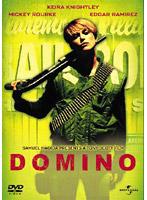 【クリックで詳細表示】DOMINO ドミノ (初回限定生産)