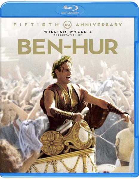 ベン・ハー 製作50周年記念リマスター版(2枚組) (ブルーレイディスク)