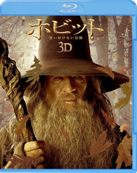 ホビット 思いがけない冒険 3D&2D ブルーレイセット(4枚組)【初回限定生産】 (ブルーレイディスク)