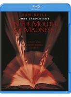 マウス・オブ・マッドネス[1000436700][Blu-ray/ブルーレイ] 製品画像