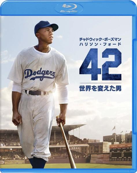 42〜世界を変えた男〜 ブルーレイ&DVDセット【初回限定生産】 (2枚組) (ブルーレイディスク)