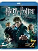 ハリー・ポッターと死の秘宝 PART 1[1000477759][Blu-ray/ブルーレイ] 製品画像